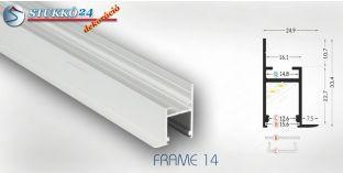 FRAME14 alumínium profil