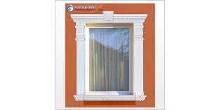 Cegléd 106 K ablak párkányok, ablak könyöklő