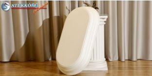Design lámpa, mennyezeti lámpasziget Abony 21/1000x500-3 íves, világítás nélkül