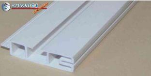 Mennyezeti függönysín, műanyag karnis, egysoros 120 cm